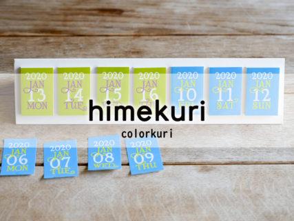 colorkuri