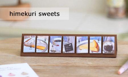2021 himekuri sweets